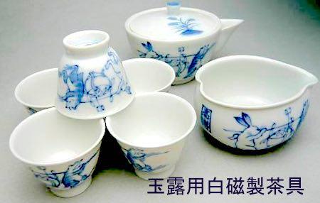 玉露用茶具セット