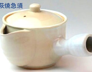 萩焼の特徴とお祭り情報、可愛いおすすめ器の紹介