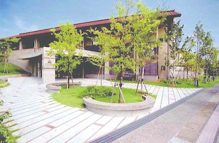 石川県九谷焼美術館