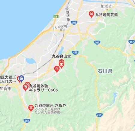 九谷焼体験