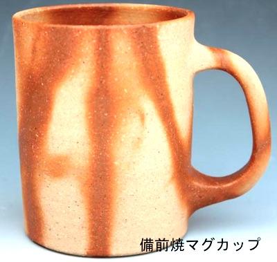 備前焼マグカップ