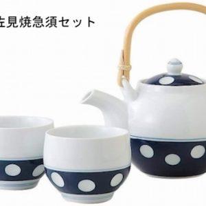 波佐見焼の特徴とお洒落な焼き物紹介、陶器まつり情報満載